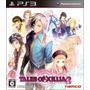 Tales Of Xillia 2 Nuevo Y Sellado Juegos Ps3 Delivery