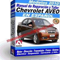 Manual de Reparacion Taller Chevrolet Aveo 2010